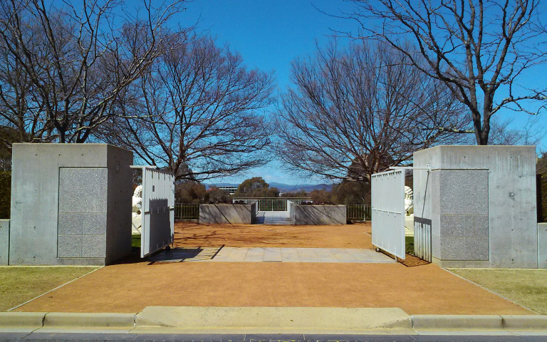 entrance to public gardens at rear of parliament house